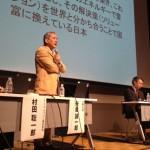 SAP Innovation Forum Tokyo Keynote