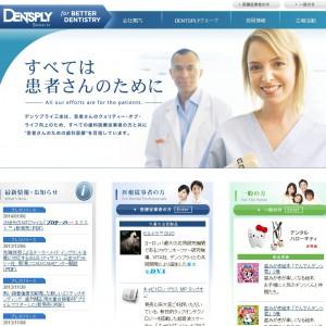 Dentsply-Sankin