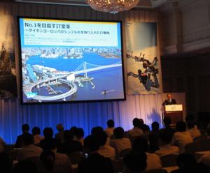 SAP Forum Osaka_ダイキン2