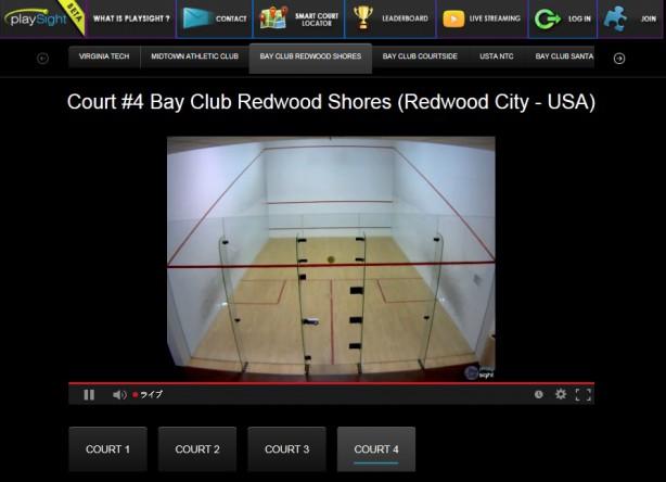 PlaySight Livestreaming 1