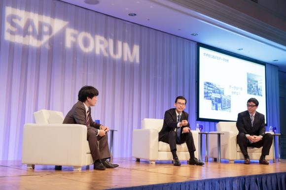 SAP Forum Osaka 2015_A-1_re1_まとめ