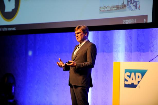 SAP Forum Tokyo 2015_K1-1_1