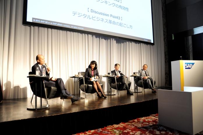 SAP Forum Tokyo 2015_ExecutiveSummit_1