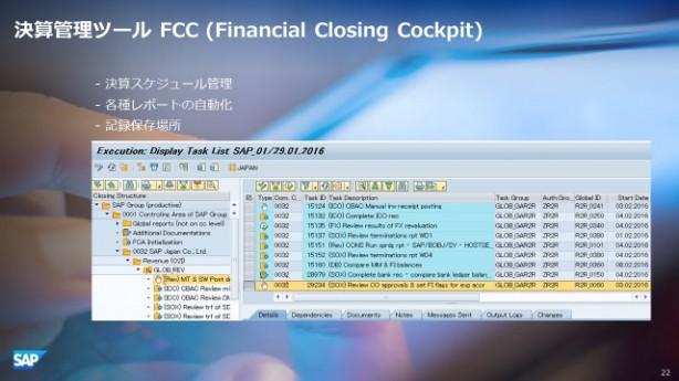 0308CFO_EF02_03