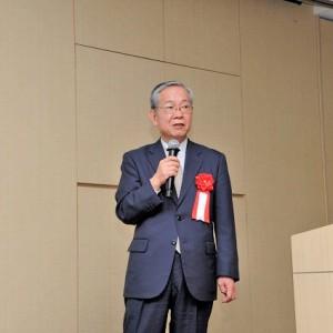 Takahara-sama