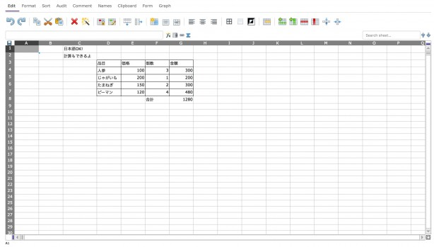 EtherCalc_spreadsheet
