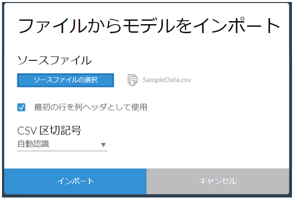 171130_CreateModel3