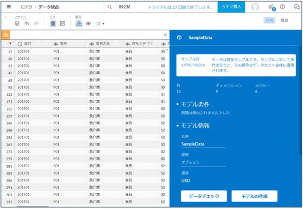 171130_CreateModel4