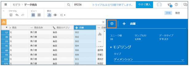 171130_CreateModel9