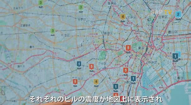 my震度プロジェクトは日本の大きな社会問題の解決に挑戦する社内ベンチャーの一つ(出典:SAP)