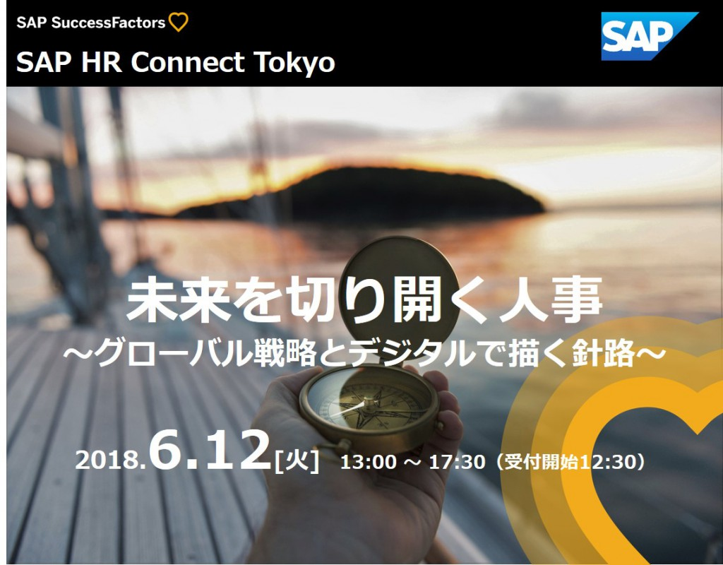 HRconnect