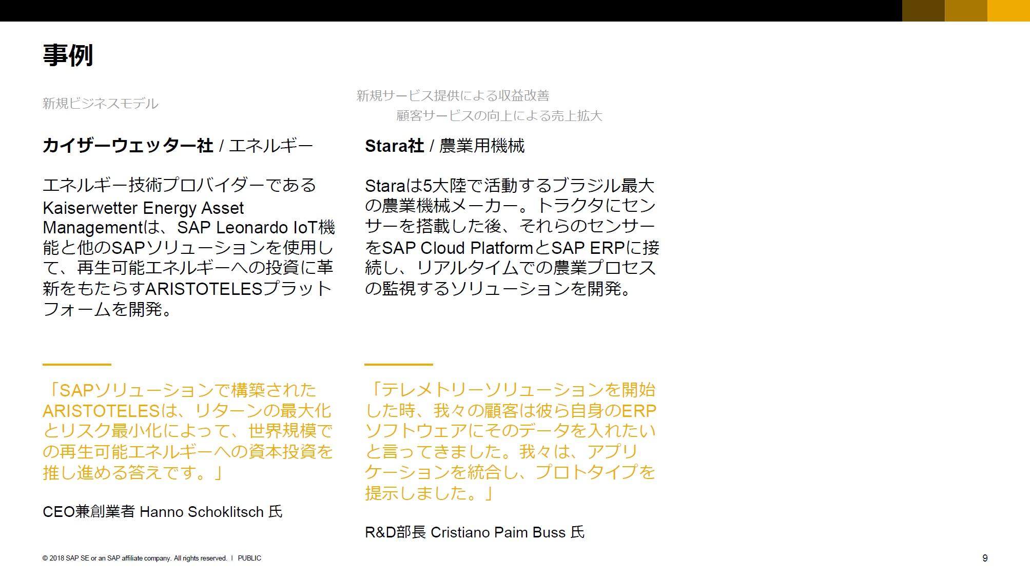 04. 事例 page 2