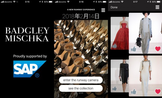 The Badgley Mischka/ SAP app