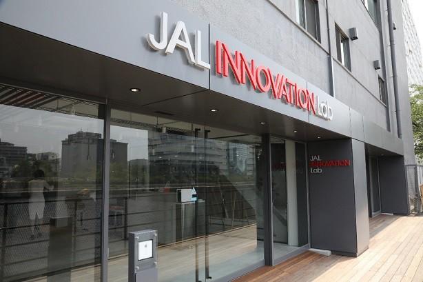 JAL イノベーションラボの写真