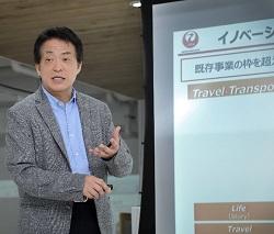 JAL 執行役員 イノベーション推進本部長 西畑智博氏