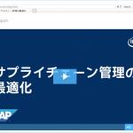 インテル動画2