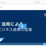 インテル動画1