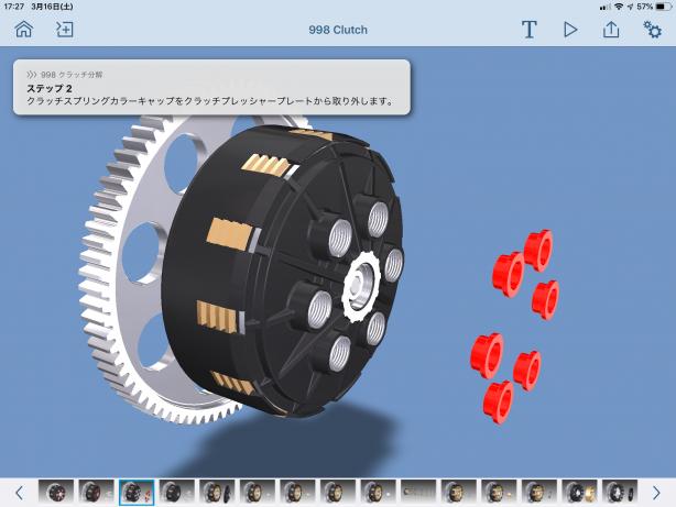 SAP 3D Visual Enterprise