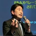 SFD_Nakano
