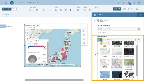 24_「ベースマップ」アイコンをクリックし見やすいベースマップを選択します
