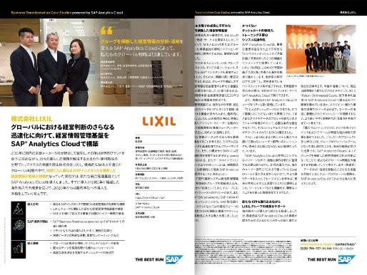 LIXIL Brochure Image