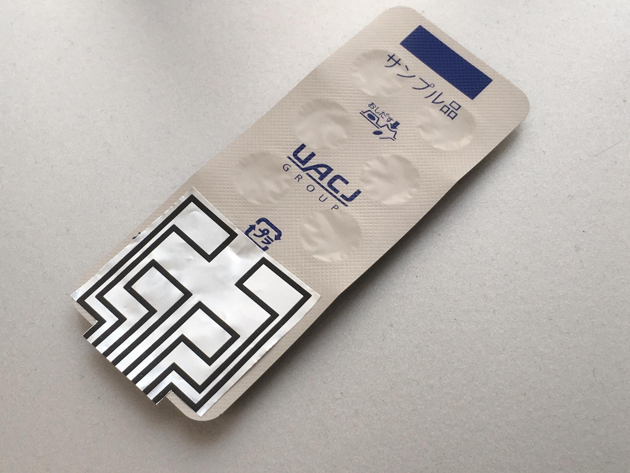 通常のプレススルーパック包装に開封検知箔を装着したもの
