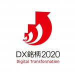 DXグランプリ2020