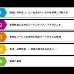 5_taisho