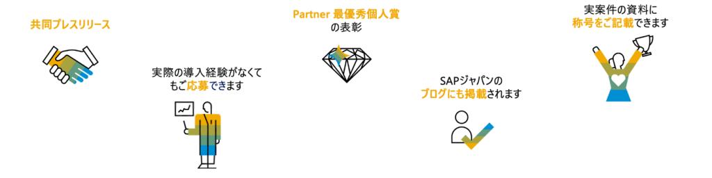 partneraward_01