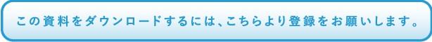SAP_ボタンA