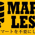MartlessLogo