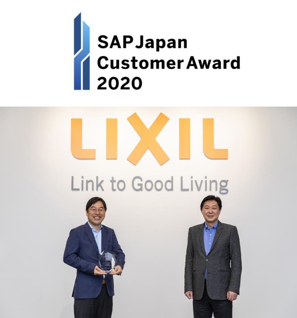 LIXIL 執行役専務/CDOの金澤裕悟 氏(左)とSAPジャパン 社長執行役員 鈴木洋史(右)