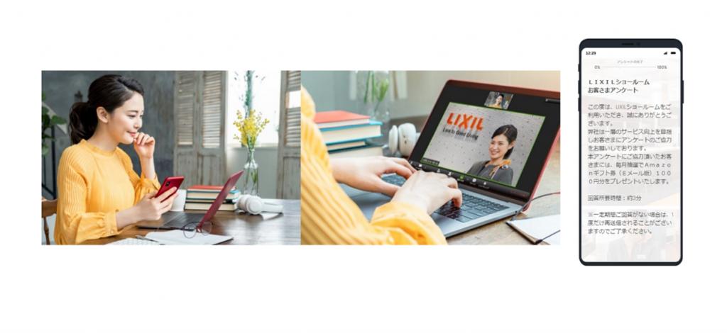 顧客との接点を保ち、NPS®向上を図るLIXILの取り組み(提供:LIXIL)