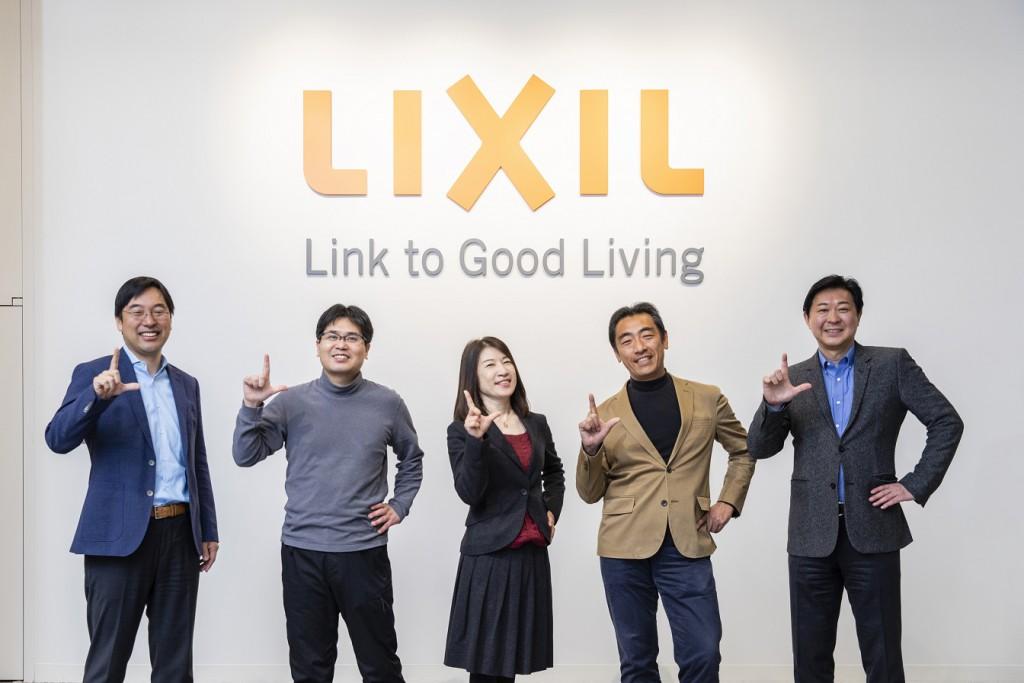 lixil_030S