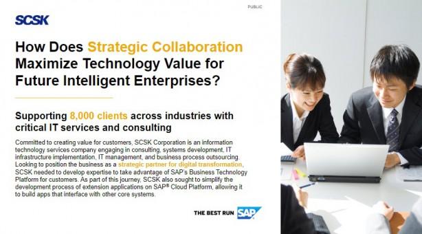 戦略的コラボレーションが将来のインテリジェント企業のテクノロジー価値を最大限に引き上げる