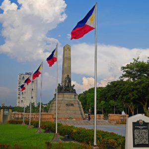 フィリピンLuneta公園