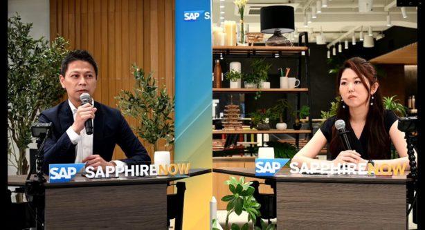SAPジャパン株式会社 織田 新一と竹内 登桃子